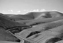 judean-hills